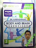 Игра BODY AND BRAIN для XBOX 360 KINECT