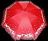 Женский зонт-трость, полуавтомат красный удобный