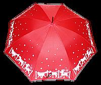 Женский зонт-трость, полуавтомат красный удобный, фото 1