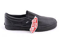Кеды Vans Slip On Leather