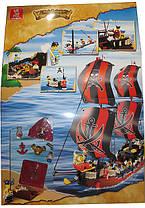 Конструктор SLUBAN Пиратская серия 632 деталей, фото 3