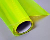 Тонировочная пленка для оптики авто Vissbon (Цвет: неоново желтый)