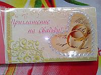 Свадебное приглашение (С-Пр-27-07)