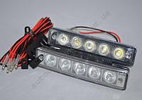 Ходовые огни DRL-D03-02 - 5 диодов 1w пластиковый корпус