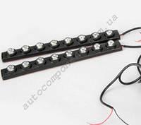 Ходовые огни DRL-DIY-2 - 8 24V 8 диодов, гибкий корпус