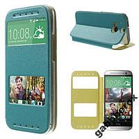 Чехол-книжка  HTC One M8