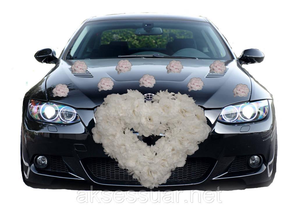 """Прикраса на машину """"Серце"""""""