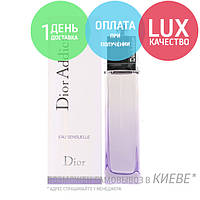 Christian Dior Addict Sensuelle. Eau De Toilette 100 ml / Туалетная вода Кристиан Диор Аддикт Сенсуэль 100 мл