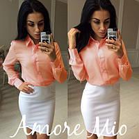 Рубашка Наоми персик