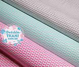 Набор хлопковых тканей 50*50 из 3 штук с мини зигзагом (мятный, серый, розовый), фото 2