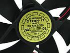 Вентилятор 120мм 12В/0,3А тихий для охлаждения, фото 3