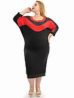 Женское платье больших размеров от производителя