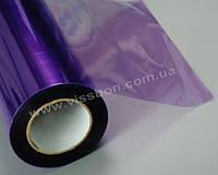 Фиолетовая тонировочная пленка для оптики авто Vissbon