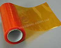 Оранжевая тонировочная пленка для оптики авто Vissbon