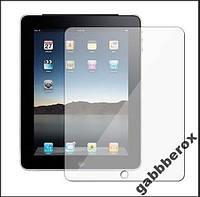 Защитная глянцевая пленка для Apple iPad 2/3/4