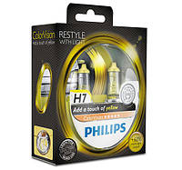 Автолампа PHILIPS 12972CVPYS2 H7 55W 12V PX26d ColorVision Yellow