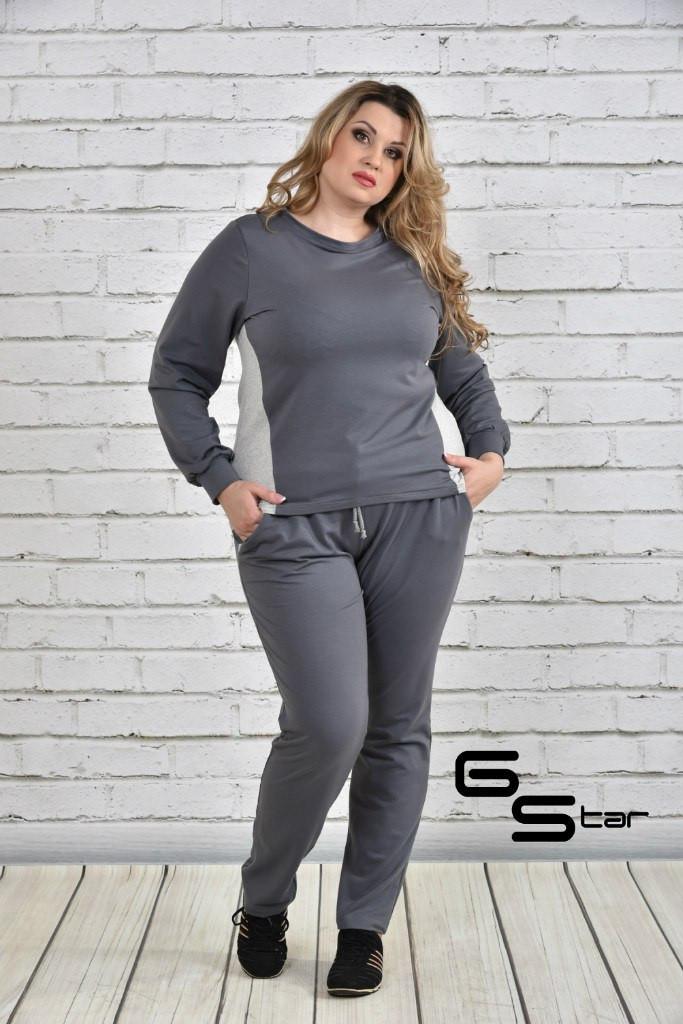 Женские спортивные костюмы размер 50