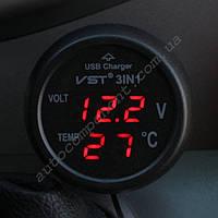 Устройство 3в1 706R: вольтметр (12V и 24V), термометр температуры в салоне, USB-разъем для подключения зарядного устройства красная подсветка