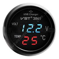 Устройство 3в1 706B: вольтметр (12V и 24V), термометр температуры в салоне, USB-разъем для подключения зарядного устройства синяя подсветка