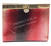 Стильный лаковый женский кожаный кошелек высокого качества art. V297-67 красный перелив, фото 1