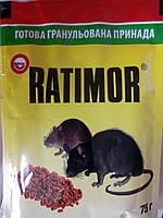 Ратимор (Ratimor) от крыс и мышей 75 гр.