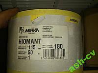 Наждачная бумага MIRKA HIOMANT P-180 (FINLAND)