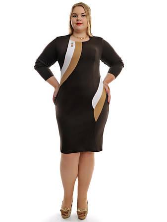 Женское платье больших размеров деловое