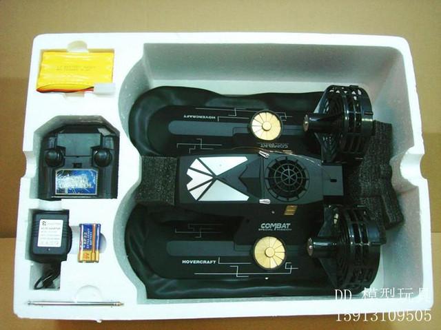 Радио модель катер на воздушной подушке.