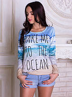 Лонгслив  Take me to the Ocean