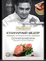 Приправа для мяса с французской горчицей и розмарином 30г Приправка 902901