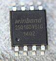 W25Q16DV; (SOP-8), фото 2
