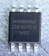 W25Q16DV;(SOP-8)