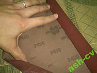 Наждачная бумага WURTH P-400 Алмазное напыление (Germany)  23см х 26см