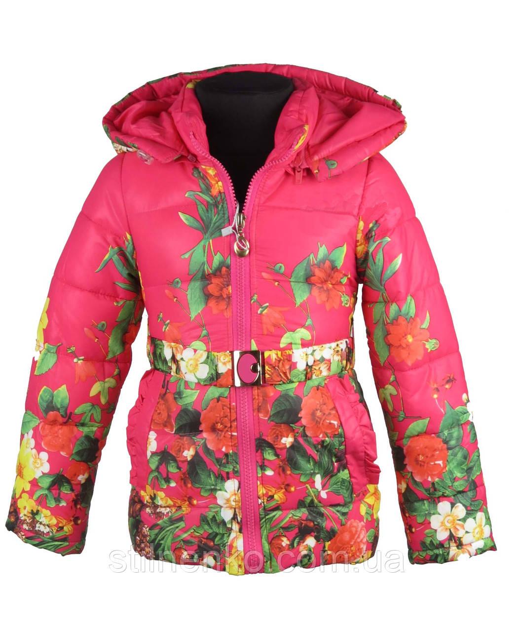 Куртка демисезонная для девочки 2-6лет. Цвет малиновый