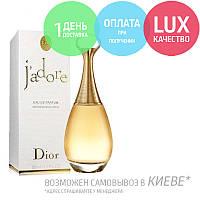 Christian Dior J'adore. Eau De Parfum 100 ml \ Парфюмированная вода Кристиан Диор Жадор 100 мл