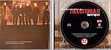 Музичний сд диск ЛІСОПОВАЛ Винторез № 12 (2005) (audio cd), фото 2