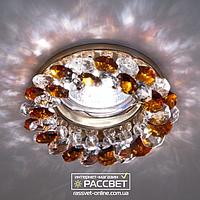 Встраиваемый точечный светильник Feron CD4141 (коричневый золото) под светодиодную лампу