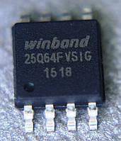 W25Q64FVSIG;(SOP-8)