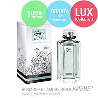 Gucci Flora Glamorous Magnolia. Eau De Toilette 100 ml/Туалетная вода Гуччи Флора Гламороус Магнолия 100 мл