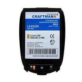 Аккумулятор Craftmann для LG KG200 (ёмкость 850mAh)