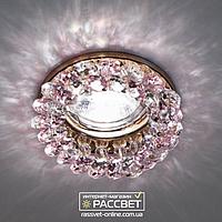 Встраиваемый точечный светильник Feron CD4141 (розовый золото) под светодиодную лампу