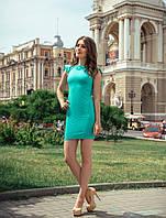 Облегающее мятное платье с рукавами воланами - 428_мятный