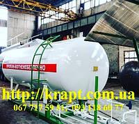 Модуль для газа СЗГ-10 цвет рамы зеленый