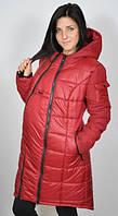 Зимнее пальто для беременных со съемной вставкой Темно-синяя-44,46