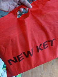 Турецкие электропростыни NEW KET, односпалка, полуторка, двушка.