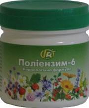 Полиэнзим-6 — 280 г — неврологическая формула - Грин-Виза, Украина