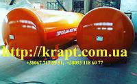 Ресивер надземный, ёмкость для СУГ (пропан-бутан), резервуар для газа