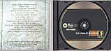 Музичний сд диск ЛІНДА Ворона (1996) (audio cd), фото 2