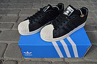 Мужские кроссовки Adidas SuperStar Originals by Mastermind Japan