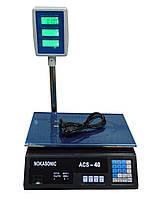Весы торговые ACS-D1 со стойкой